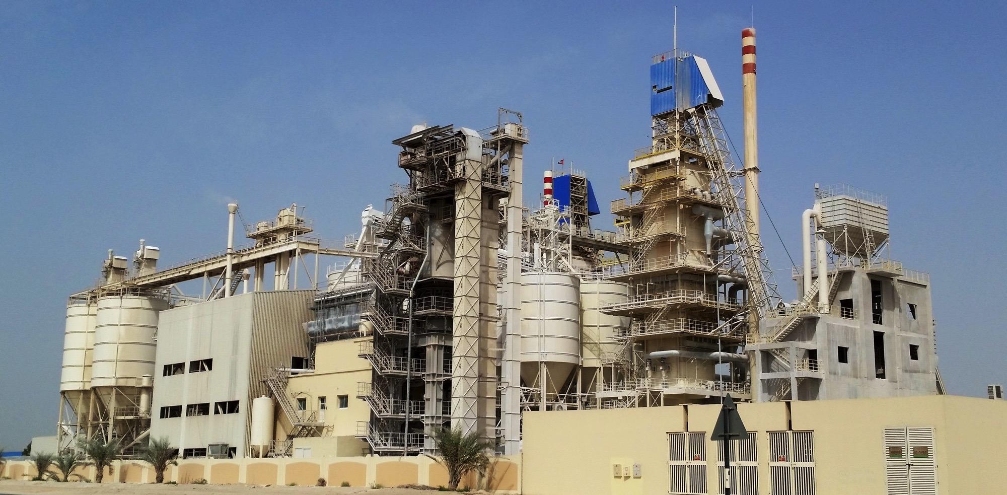 EmiratesLimeFactory